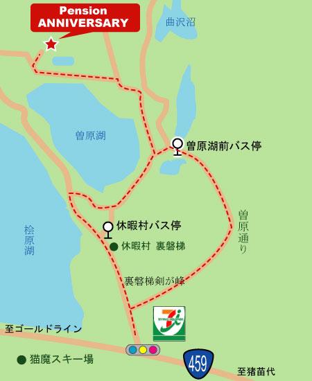 福島県裏磐梯ペンションアニバーサリーマップ